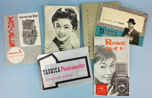 Small sample of Yashima / Yashica instruction books from the 1950s.