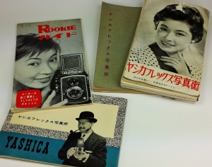 "From the series of ""Yashica flex Photography"" books from the 1950s."