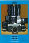 Introduces the Yashica J-4 35mm SLR camera to the world.