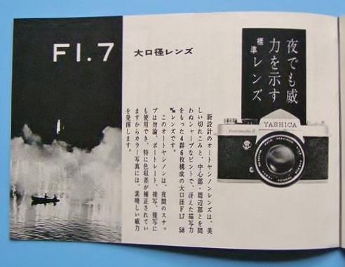 Brochure c1961