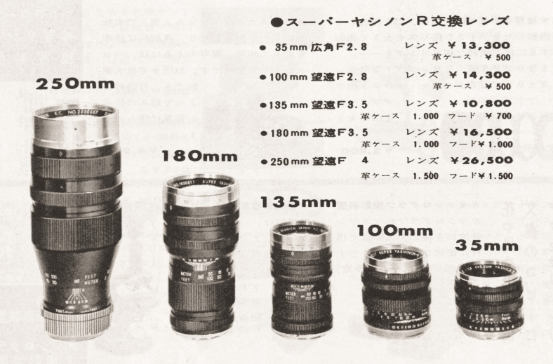 A very complete listing of the lenses available (and prices) for the Pentamatic series from late 1960 or very early 1961. These lenses were built for Yashica by Tomioka Optical at their Tokyo factory.