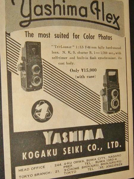 JN ad for Yashima Flex