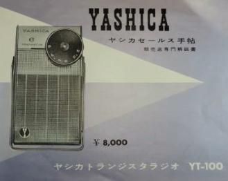 yashica jn radio bookley