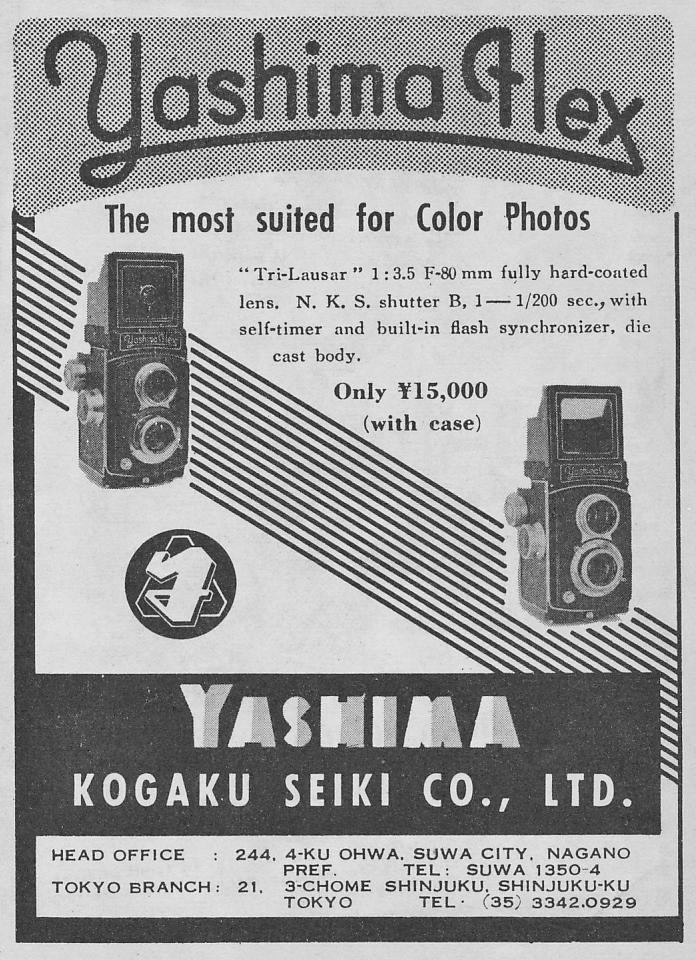 yashima flex