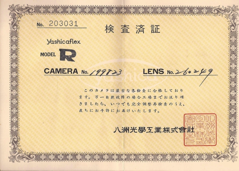 yashica rookie warranty