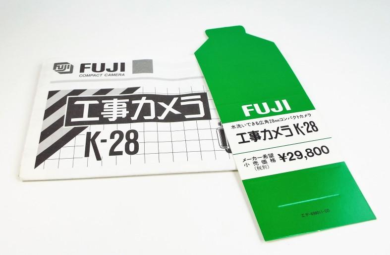 DSCF5388