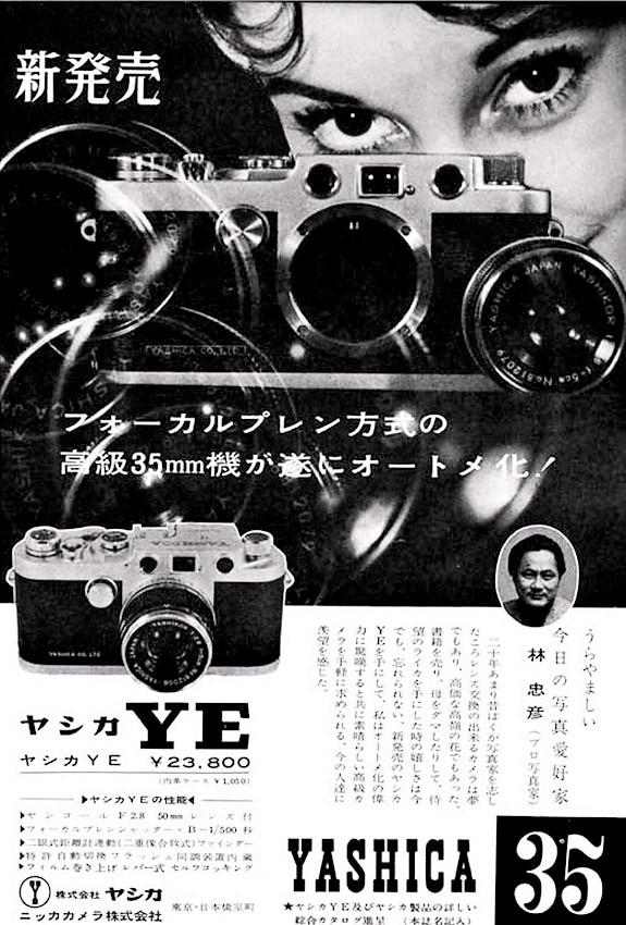 Yashica-YE-Pub-1959-2-Jp-850