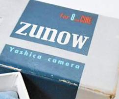 yashica zunow cine lens (2)