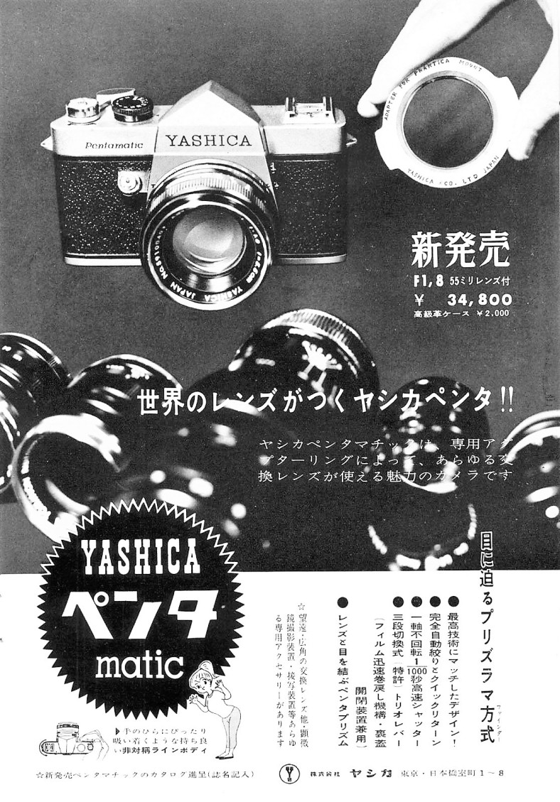 19606s