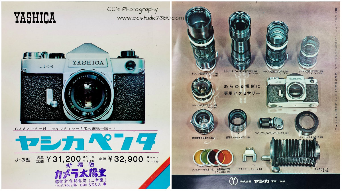 yashica j-3 collage