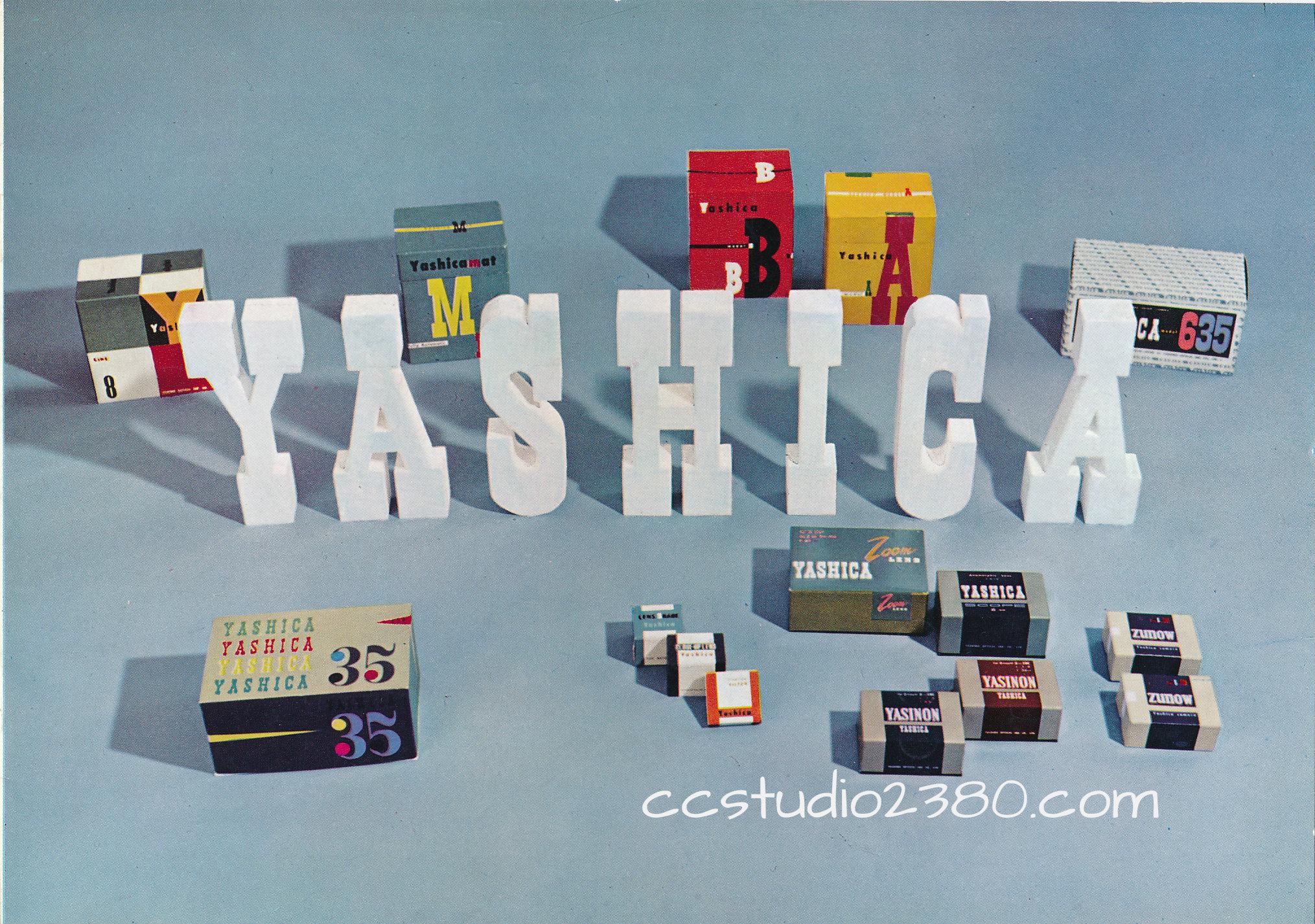 yascatalog logo