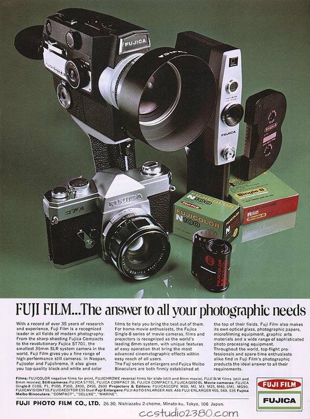 Fuji_Film-pub-1971-De-850 logo