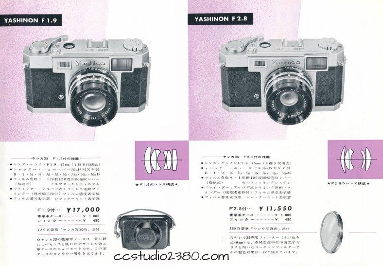 yas 635 logo 2