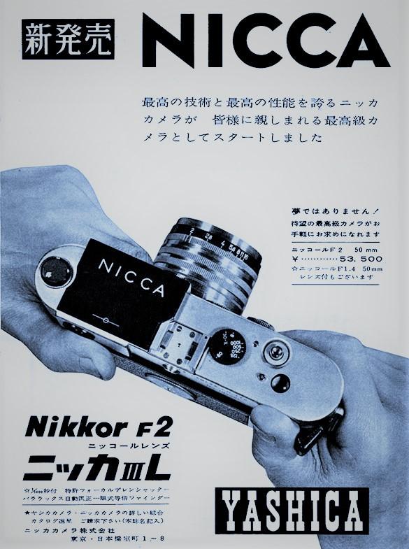 Nicca-IIIL-Pub-1959-Jp-850 (1)