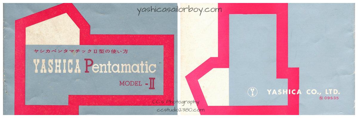 pentamatic 2 collage