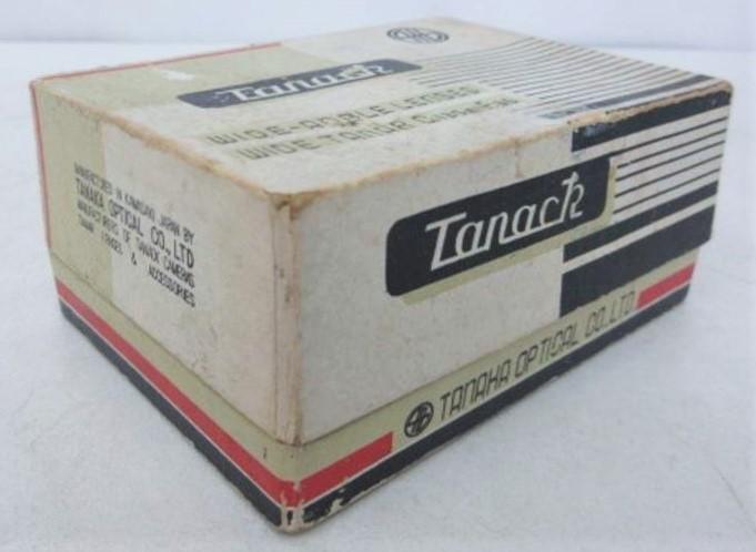tanaka box with detail