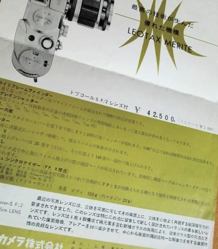 Brochure 2 (1) 2