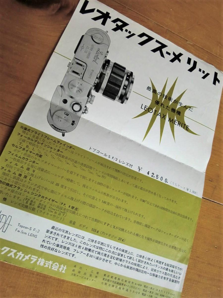 Brochure 2 (1)
