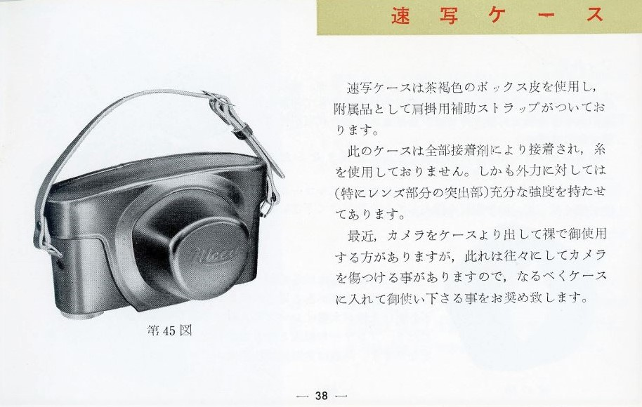 nicca 3-f leather case