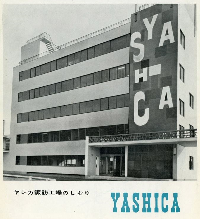 Yashica shimosuwa office day