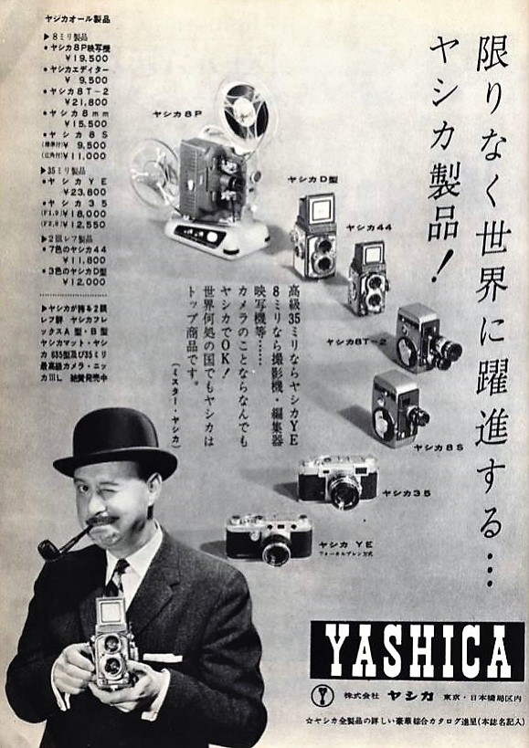 Yashica Guy Ad 22