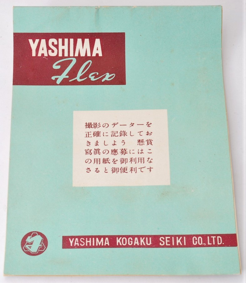 Yashima Flex Green Book