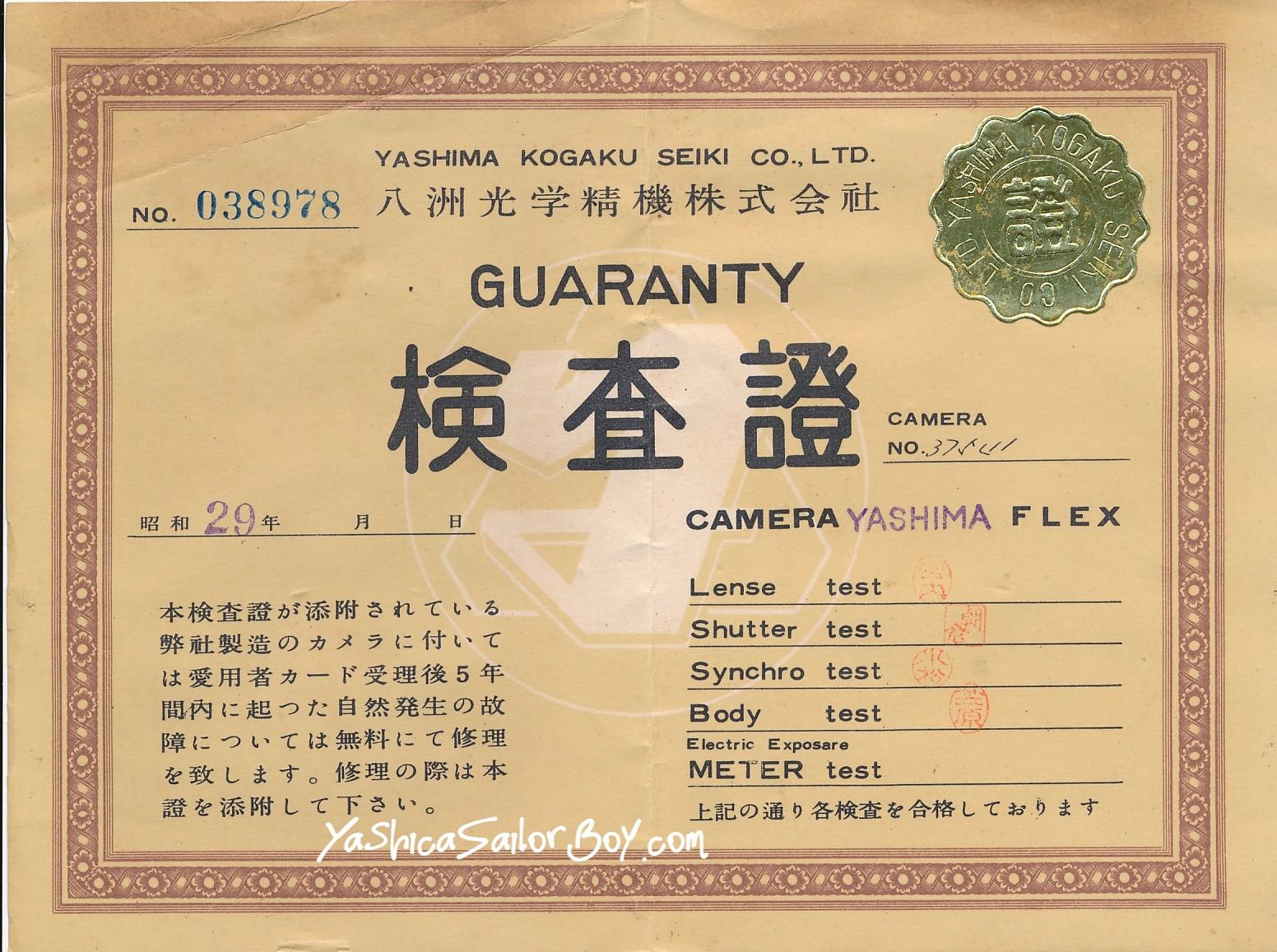 Yashima Flex Guaranty Card