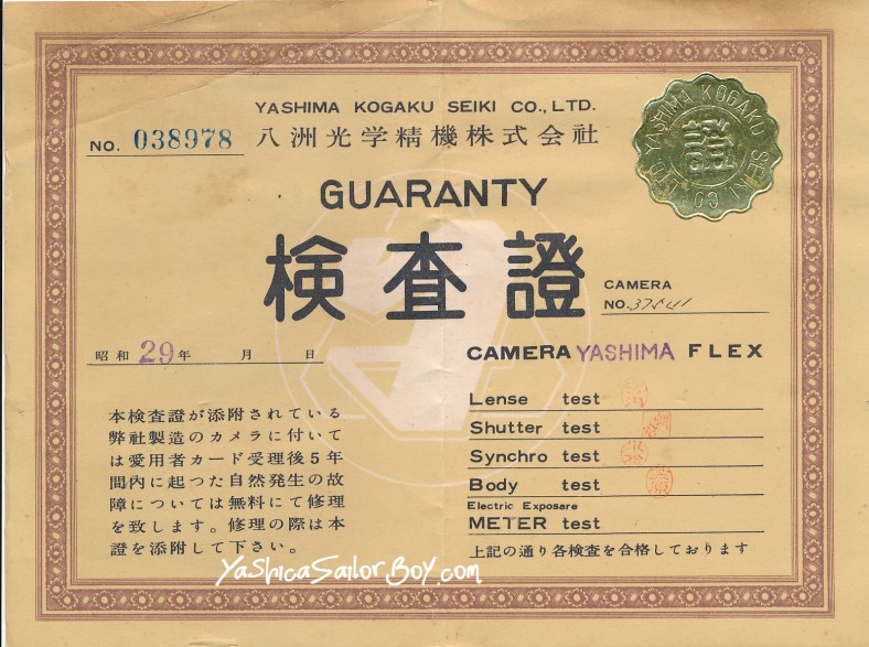 Yashima Flex Guaranty Card