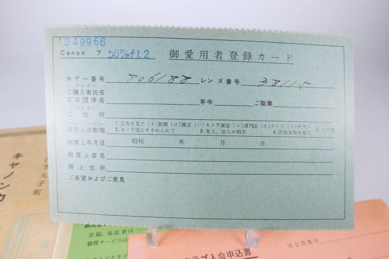 DSCF6855