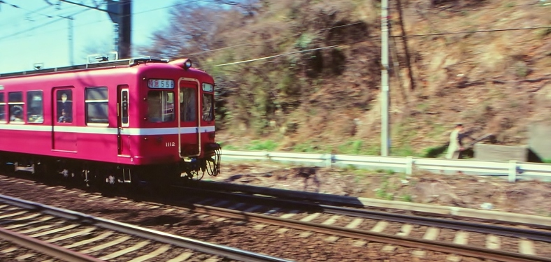 Japan Red Train