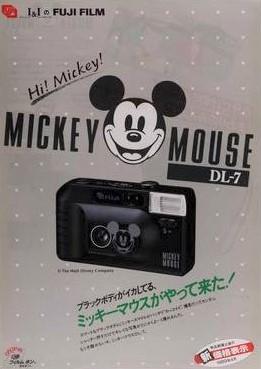 mickey dl7 brochure