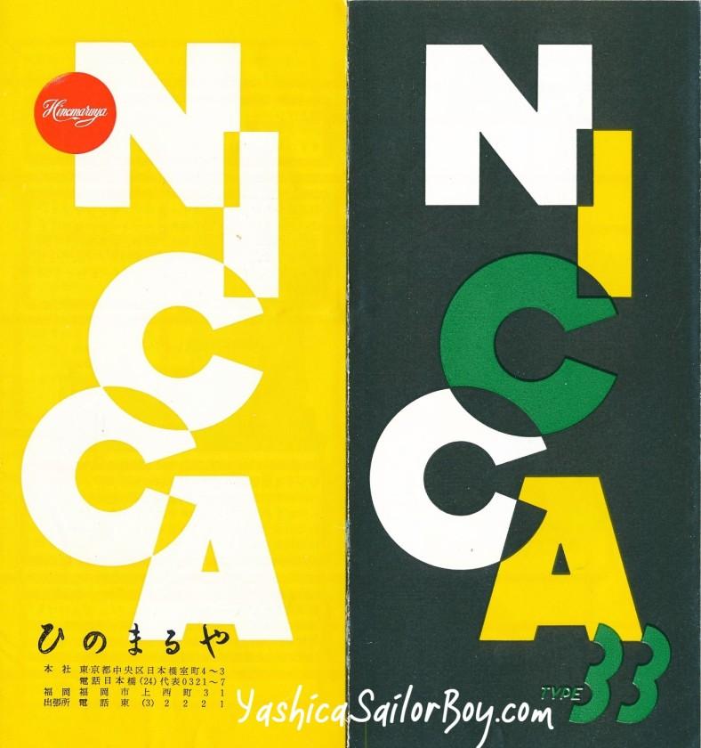 Nicca 33 Bro Logo