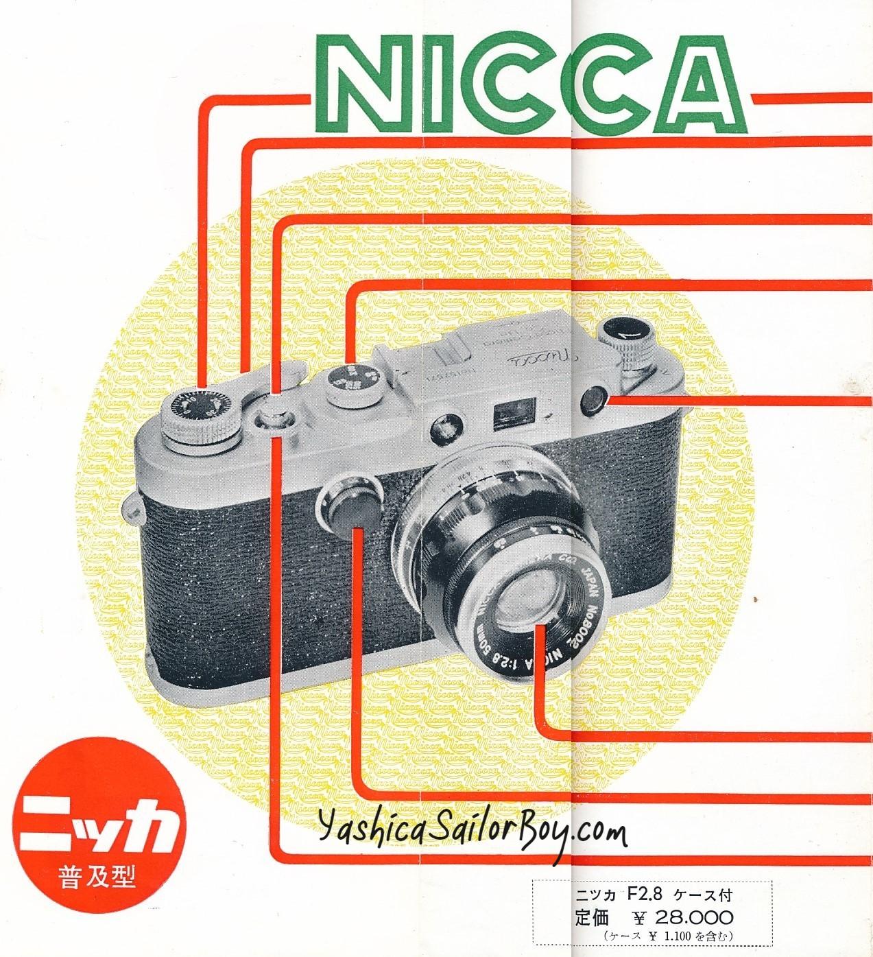 Nicca Type33 Logo