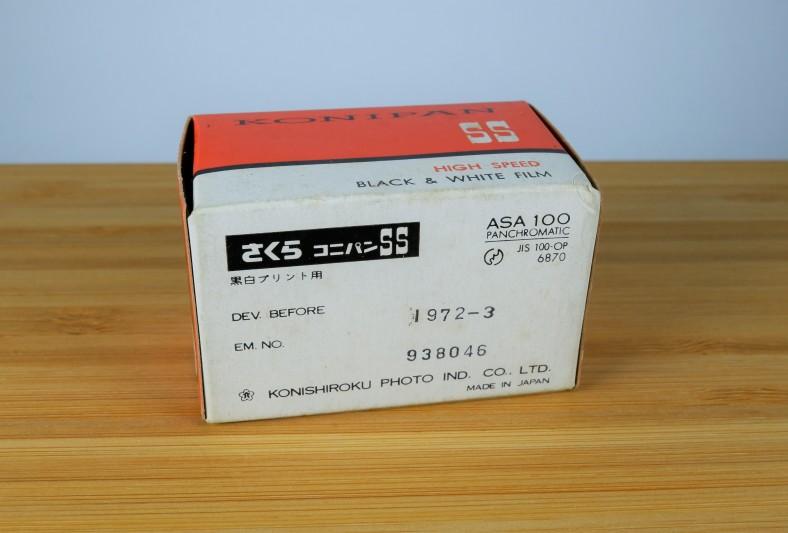 DSCF7912