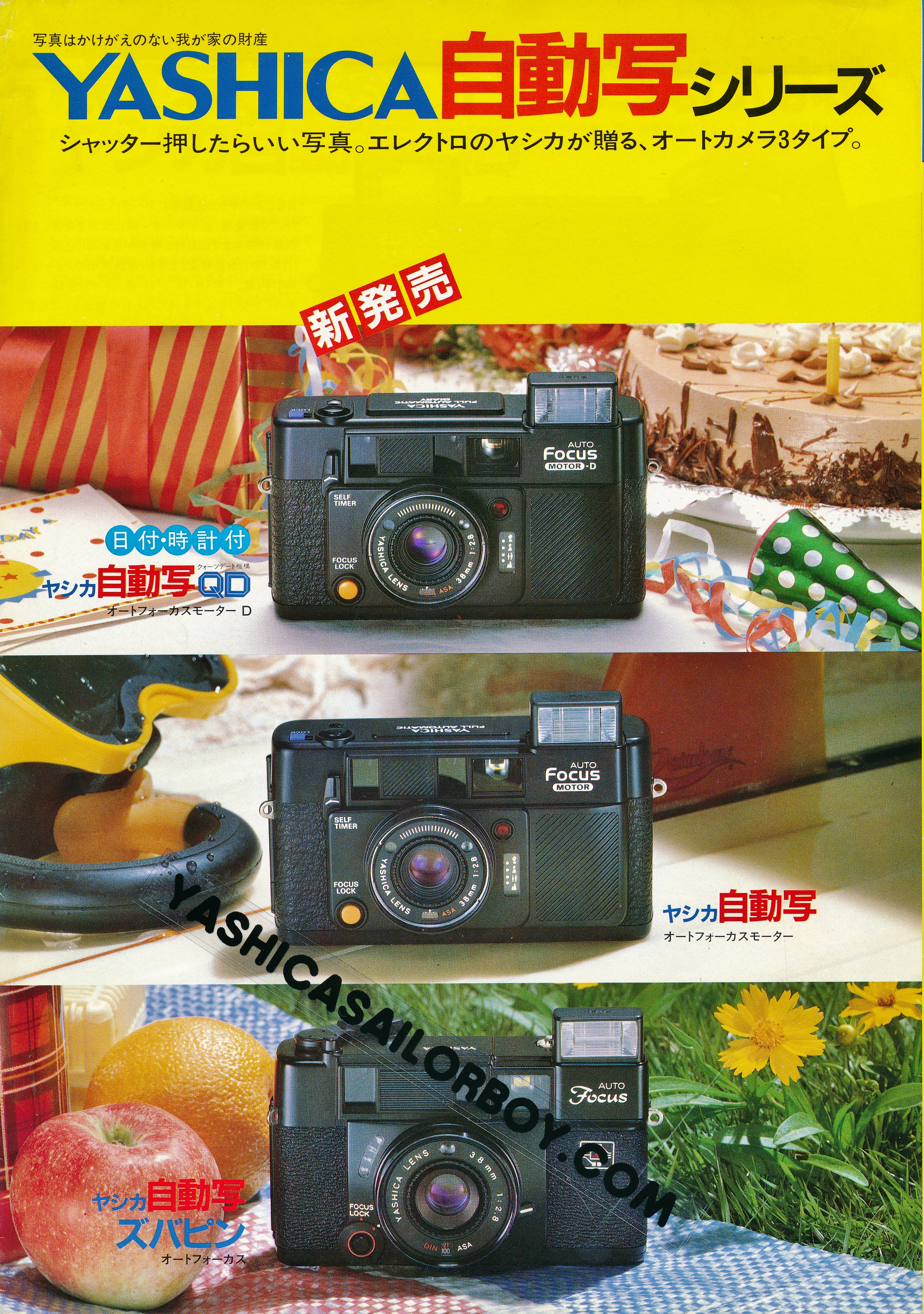 Yashica Auto Focus Brochure