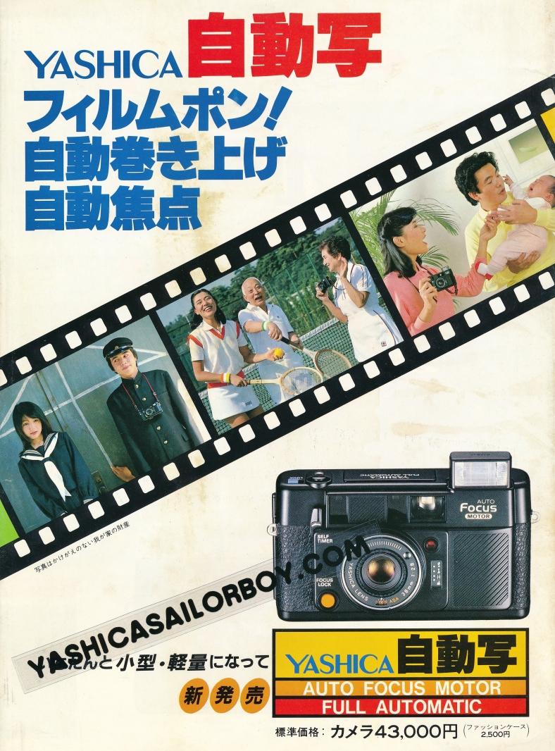 Yashica Auto Focus Motor