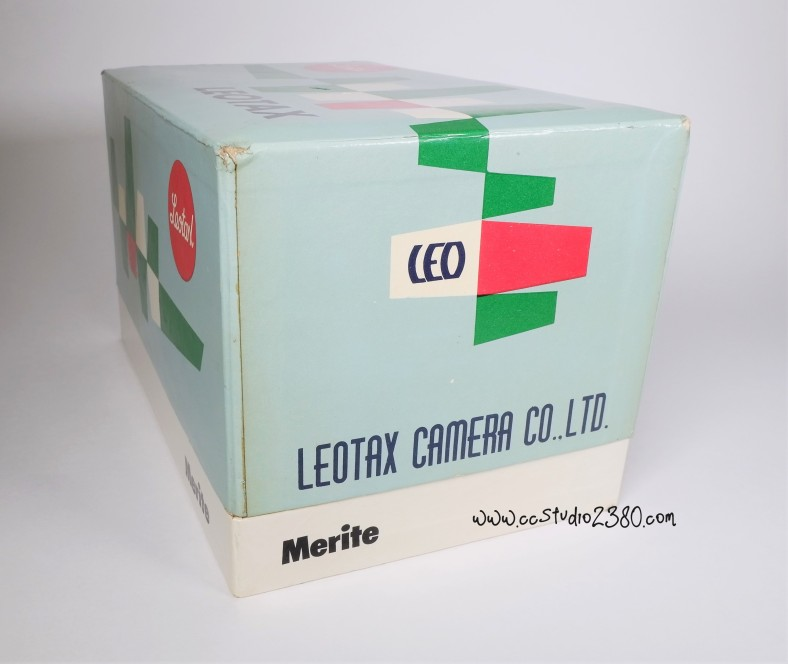 leotax merite box with logo