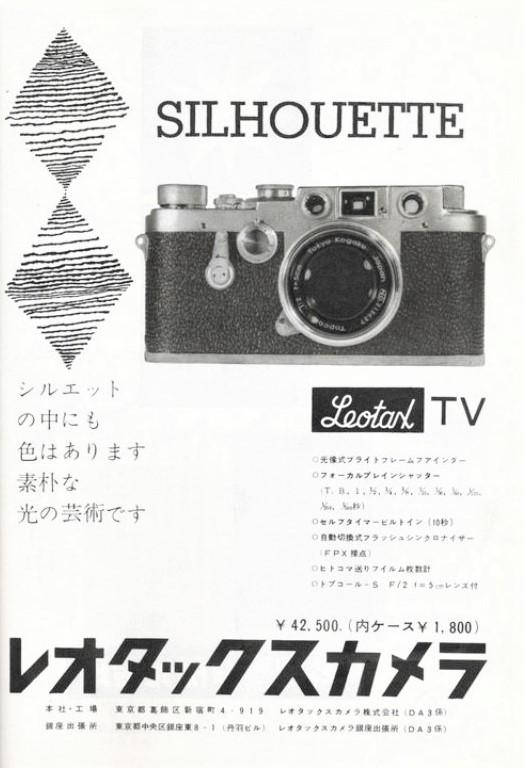 leotax silhouette