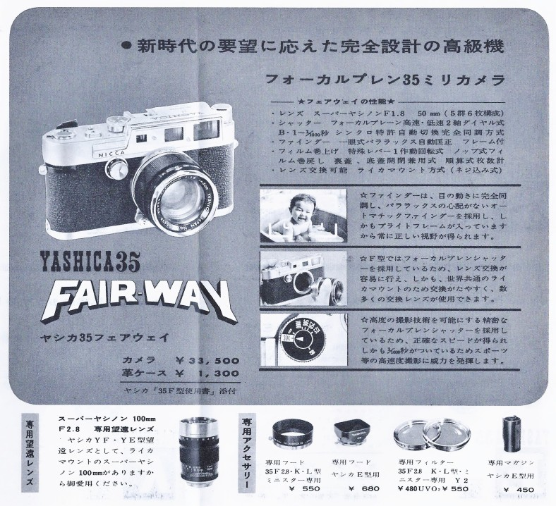 yashica 35 fair way brochure